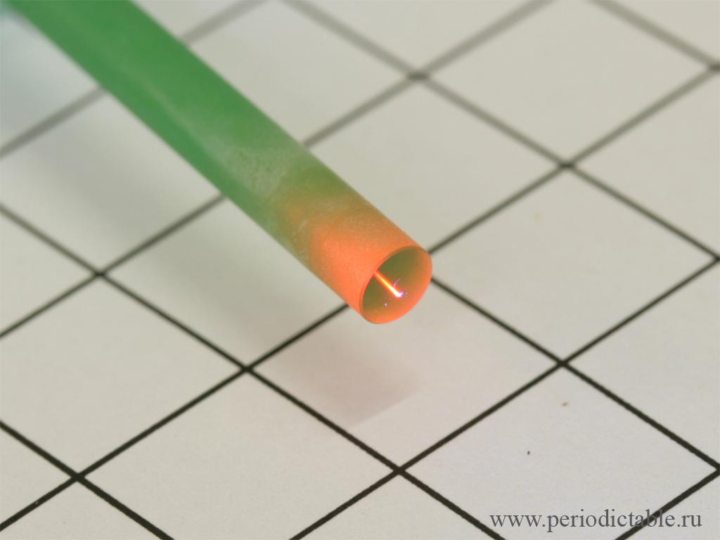 Cr,Tm,Ho:YAG (C... Yttrium Laser